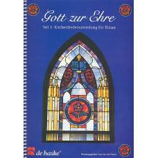 Gott zur Ehre,  Band 1, Kirchenliedersammlung